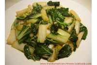 Post image for Bok Choy by David Rosenstein